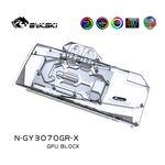 Bykski N-GY3070GR-X GALAXY GeForce RTX 3070 GAMERk D-RGB w/Back Plate