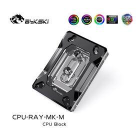 Bykski CPU-RAY-MK-M CPU AMD Ryzen3/5/7X470 D-RGB
