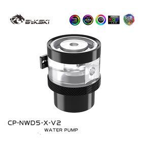 Bykski CP-NWD5-X-V2 Pump